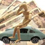 トラックの免許にかかる費用は?種類別で料金の違いを比較!